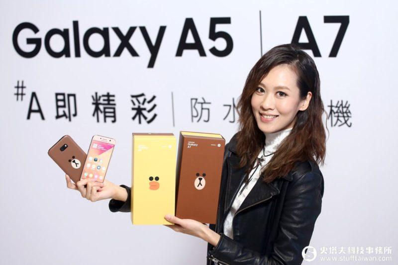 Samsung Galaxy A 2017年新版上市!防水、高畫素自拍更厲害