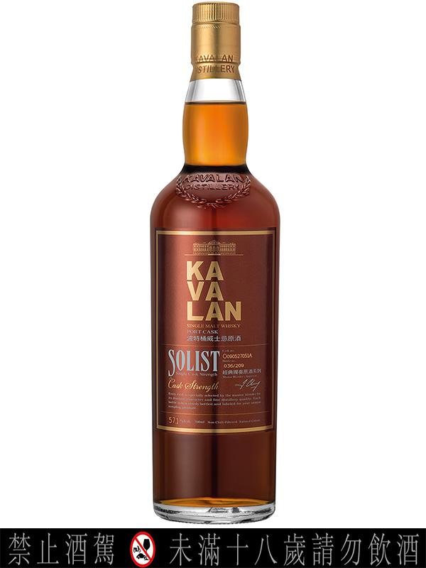 噶瑪蘭經典獨奏波特桶威 士忌原酒單一麥芽威士忌