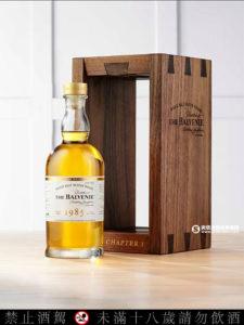 1985年30年珍稀威士忌