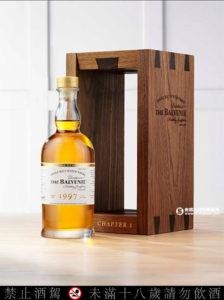 1997年17年珍稀威士忌