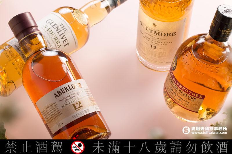 威士忌創調