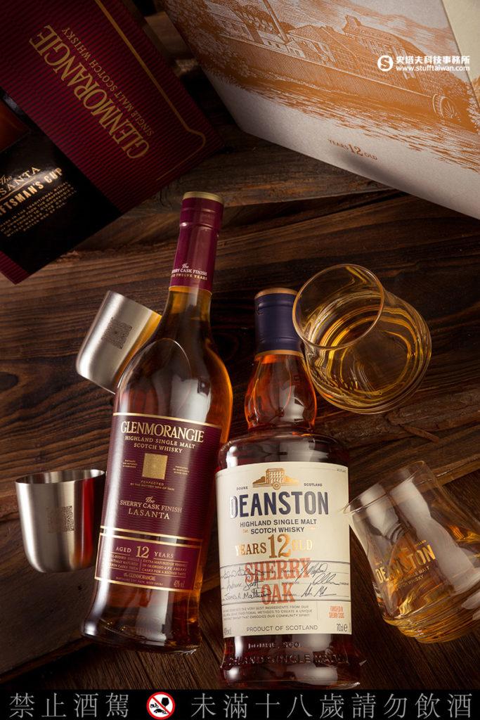 威士忌年節禮盒