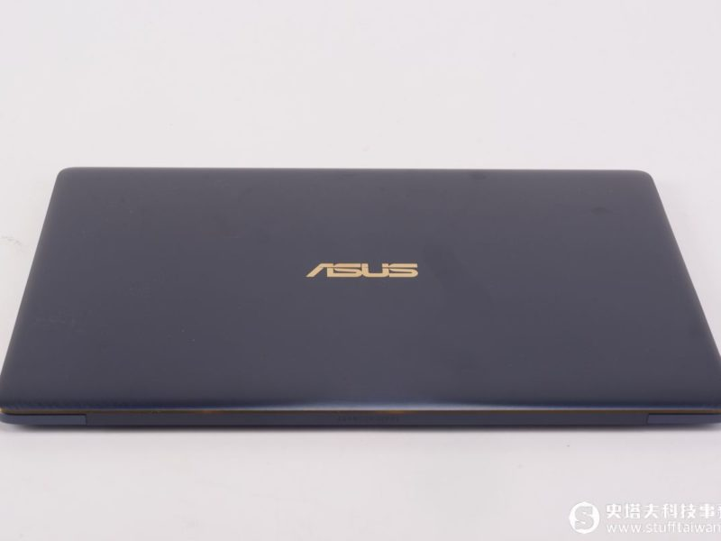 ASUS Zenbook 3 UX390評測:兼具時尚與質感的超薄筆電