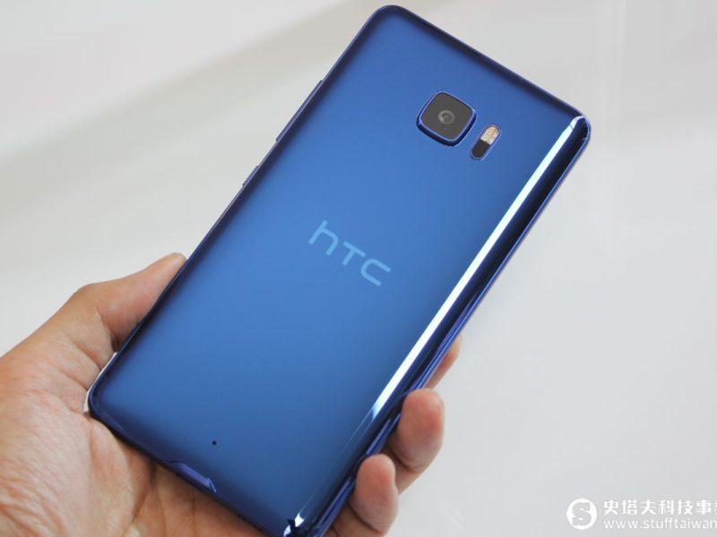 雙螢幕、水漾3D新設計!HTC U Ultra、U Play發表