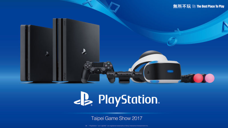 SIET 2017台北國際電玩展海報