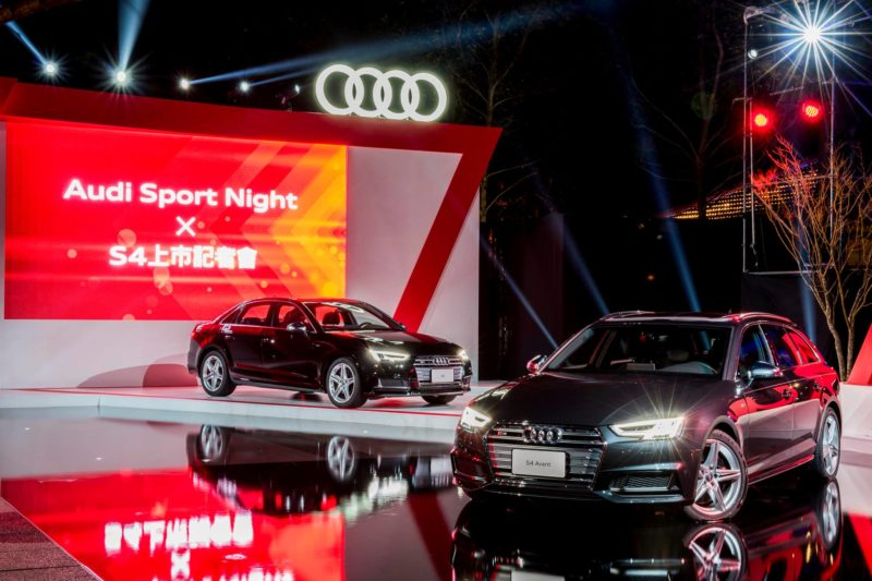 台灣奧迪2017全新出發!Audi S4/S4 Avant 339萬元起登場