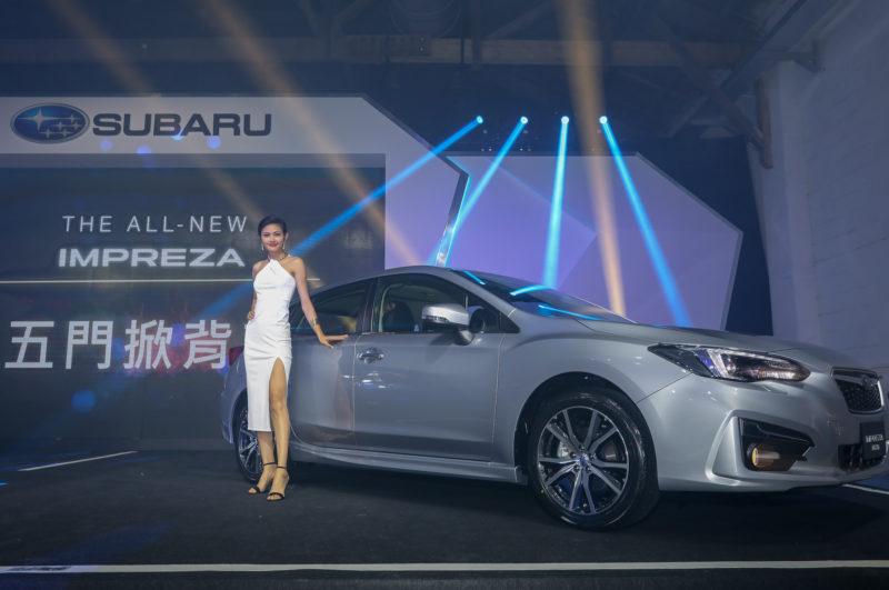 SUBARU全新All New Impreza在台上市!全車系NT$79.8萬起