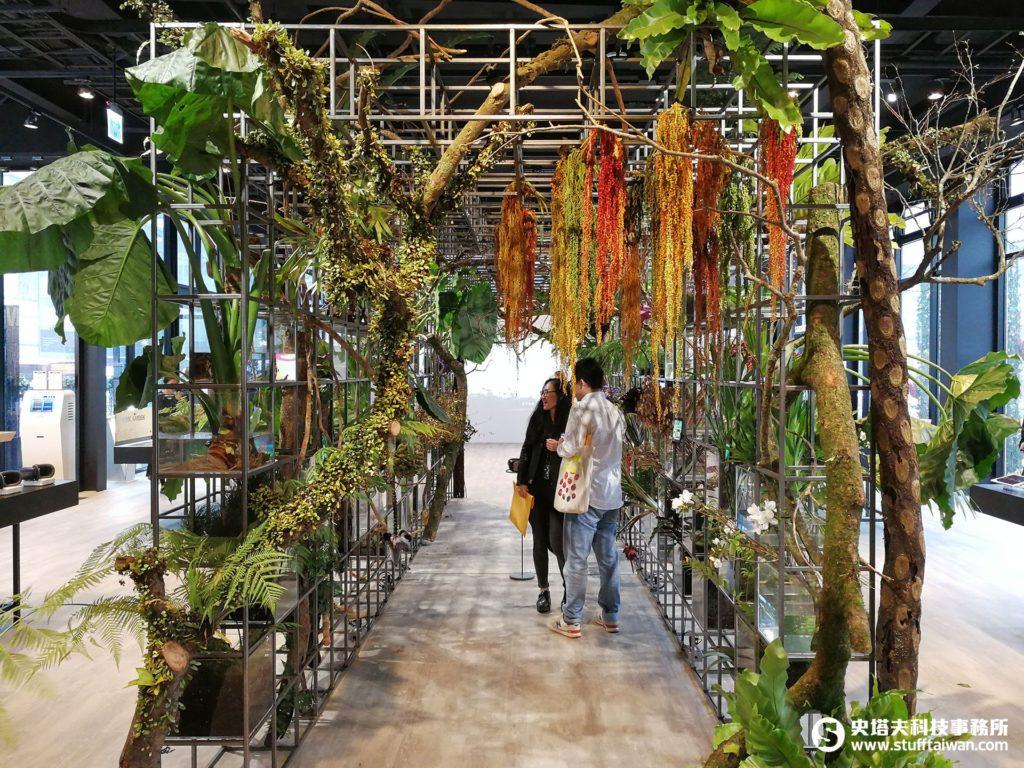 「野 花店」展區