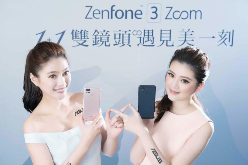 SUS ZenFone 3 Zoom上市,雙鏡頭 、雙處理器、雙倍電量,1+1遇見美一刻