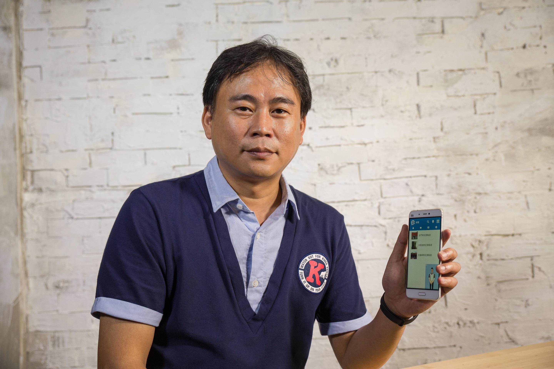 慧手機無障礙溝通 駟馬科技完成聽障人士的夢想