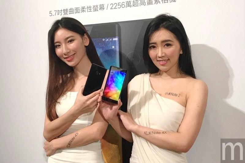 商務、年輕用戶看招!小米Note 2國際版、紅米Note 4X雙機登台