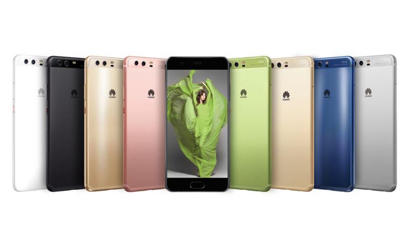 Huawei P10各種顏色