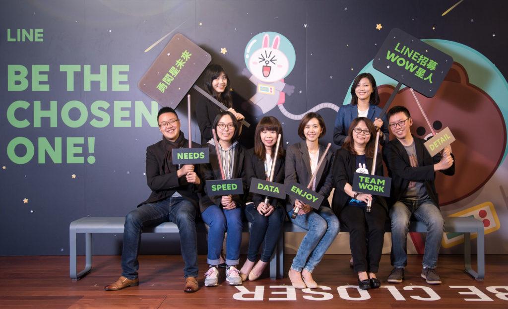 LINE五大新部門Mentor及行銷團隊負責人楊文菁合照