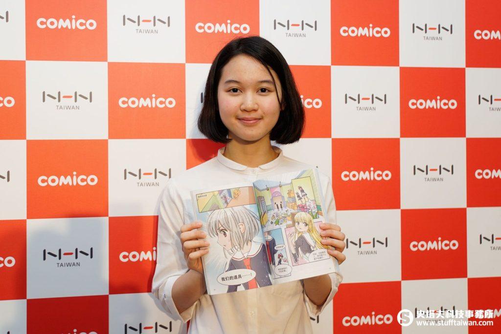 馬來西亞的19歲女漫畫家湯維
