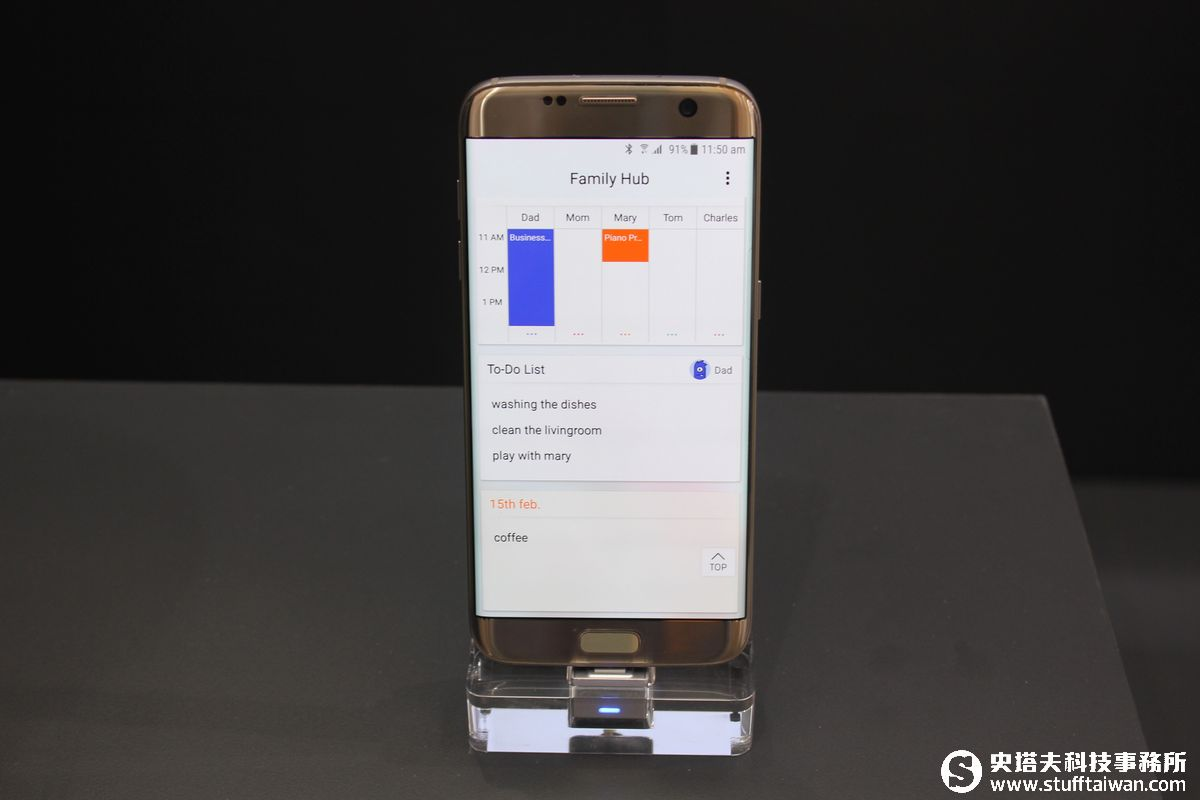 Samsung SEAO Forum 2017:智慧家電歡迎到來!連網、聲控、互動……更多應用