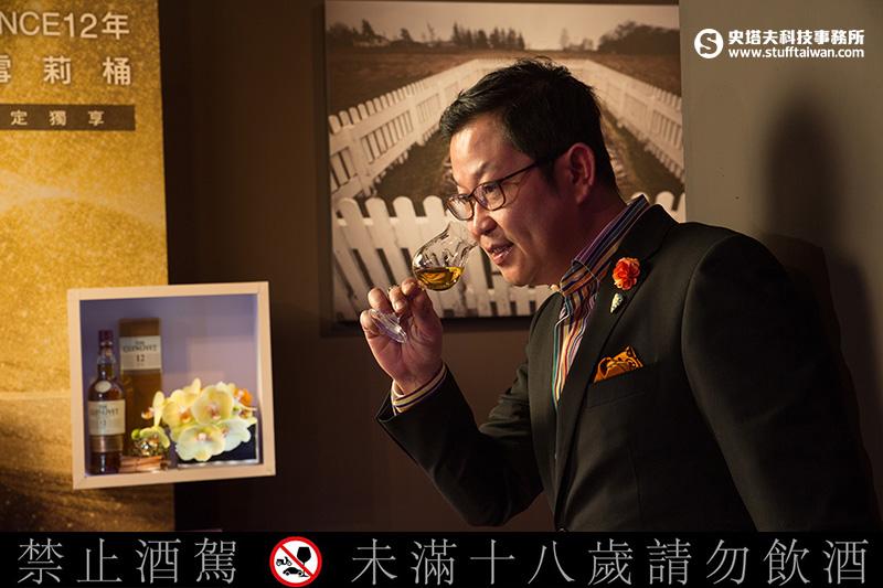 台灣區保樂力加董事總經理 Terrence Ong