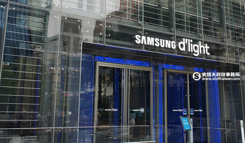 Samsung D'light Store