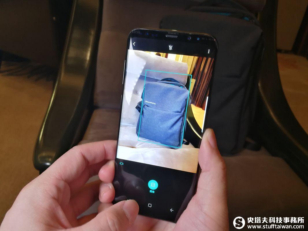 Samsung Galaxy S8、Galaxy S8+正式登場!超高屏佔比玩小機身魔術