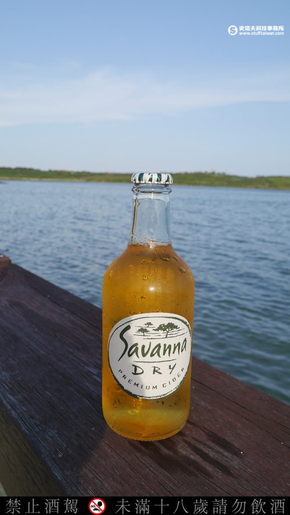 Savanna Dry Cider