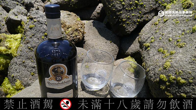 布納哈本25年單一麥芽威士忌