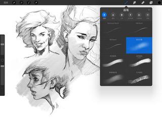 Apple iPad Pro Apps