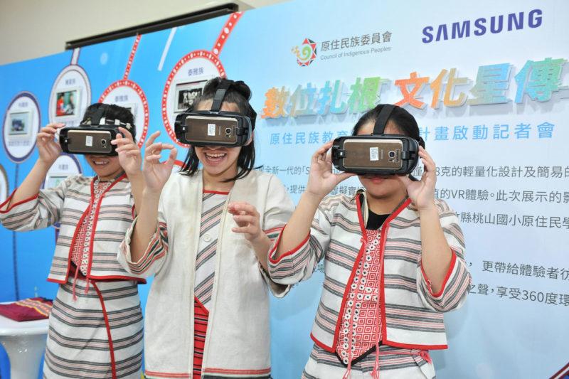 原住民學童體驗Gear VR虛擬實境