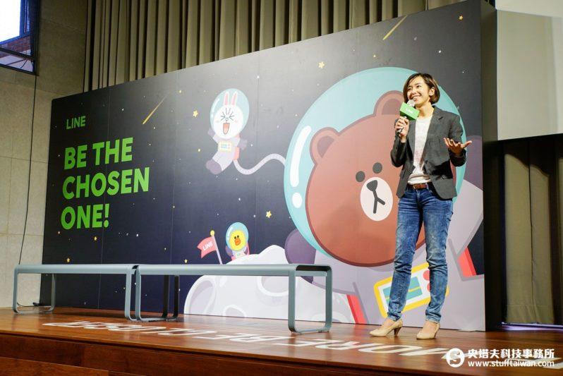 LINE台灣行銷團隊負責人楊文菁Effie
