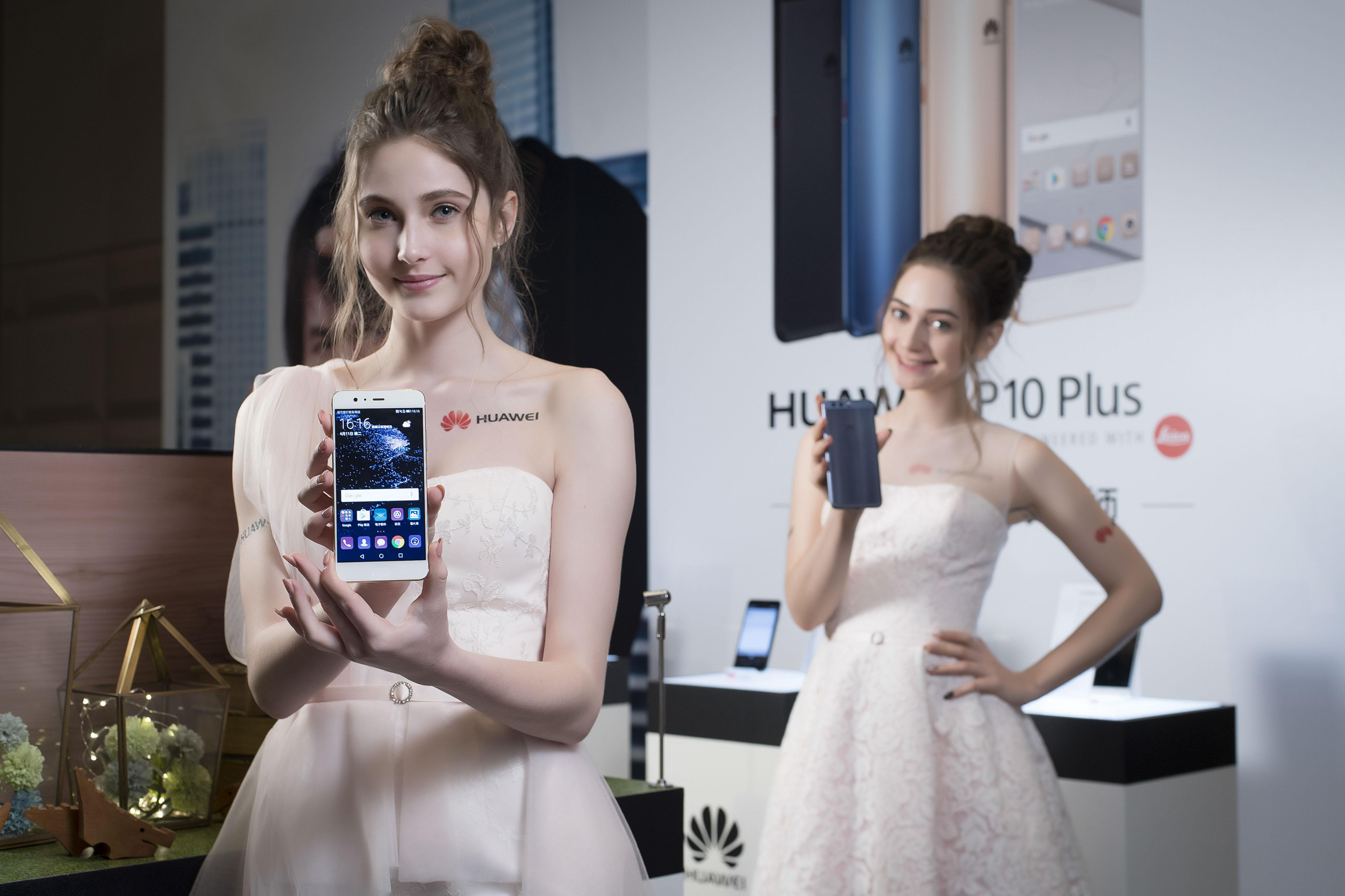 HUAWEI P10 Plus本週六上市:徠味更升級、人像呈現更注重