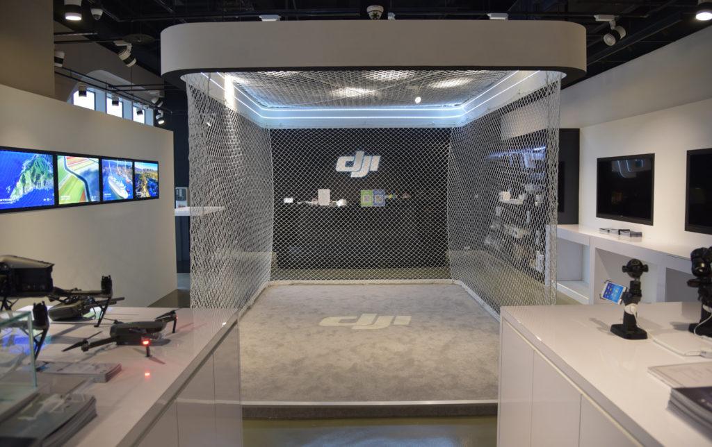 DJI三創授權零售店中央試飛區