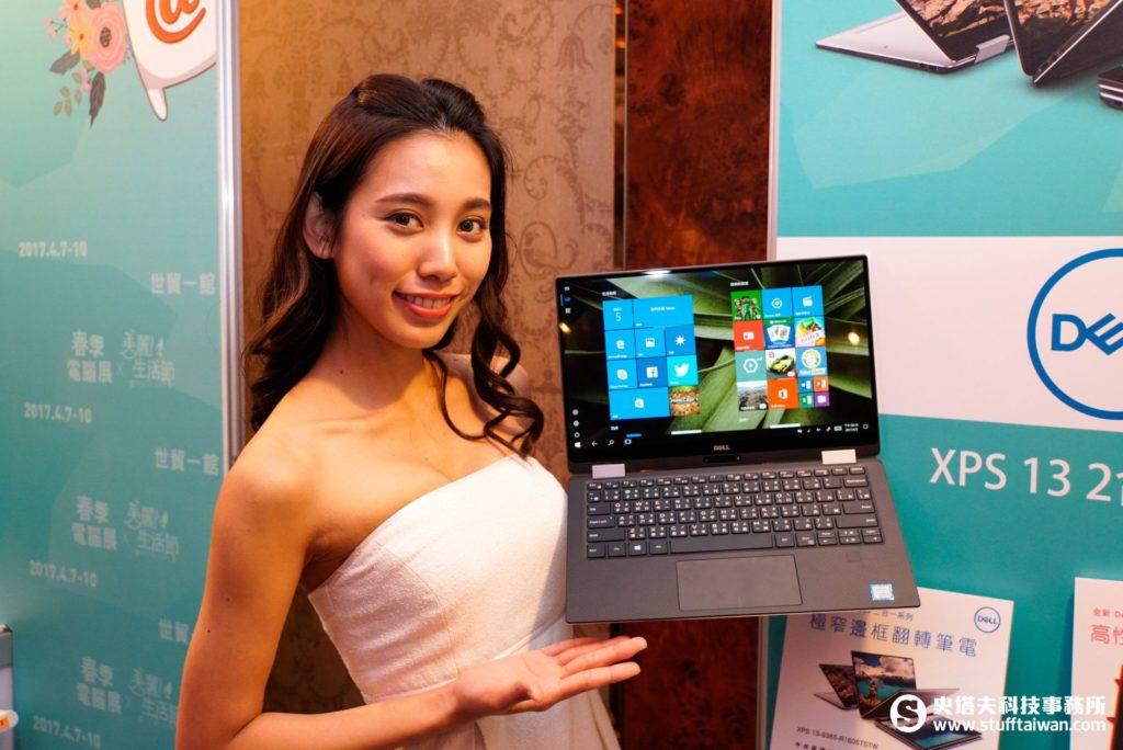 Dell XPS13筆電