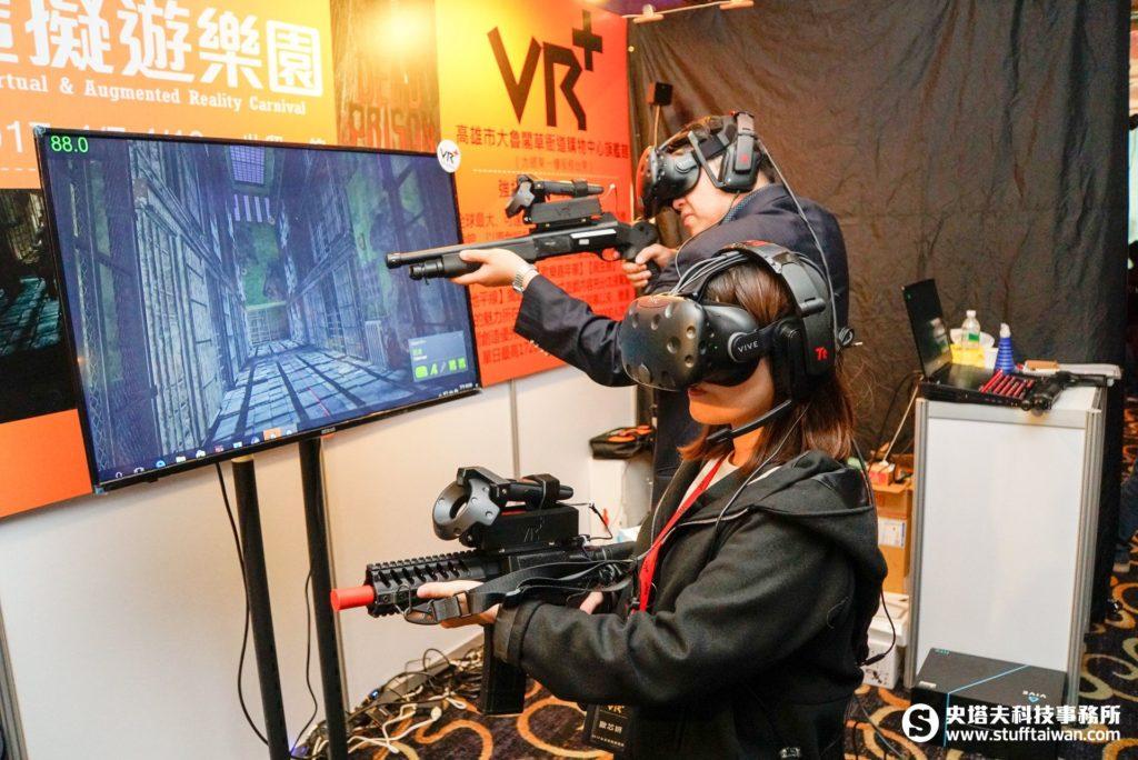 多人共玩VR遊戲情境