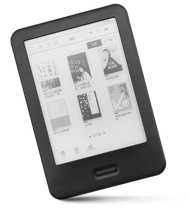 全世界第一台完整繁體中文電子書閱讀器集資計畫開始