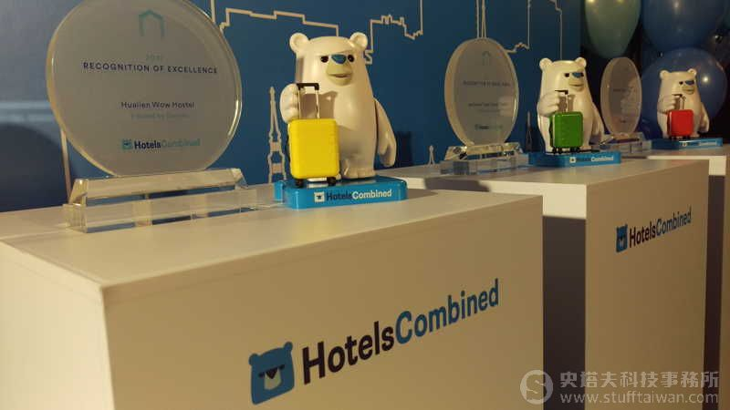 HotelsCombined照片