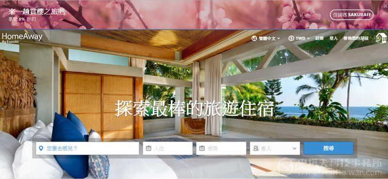 旅宿平台照片