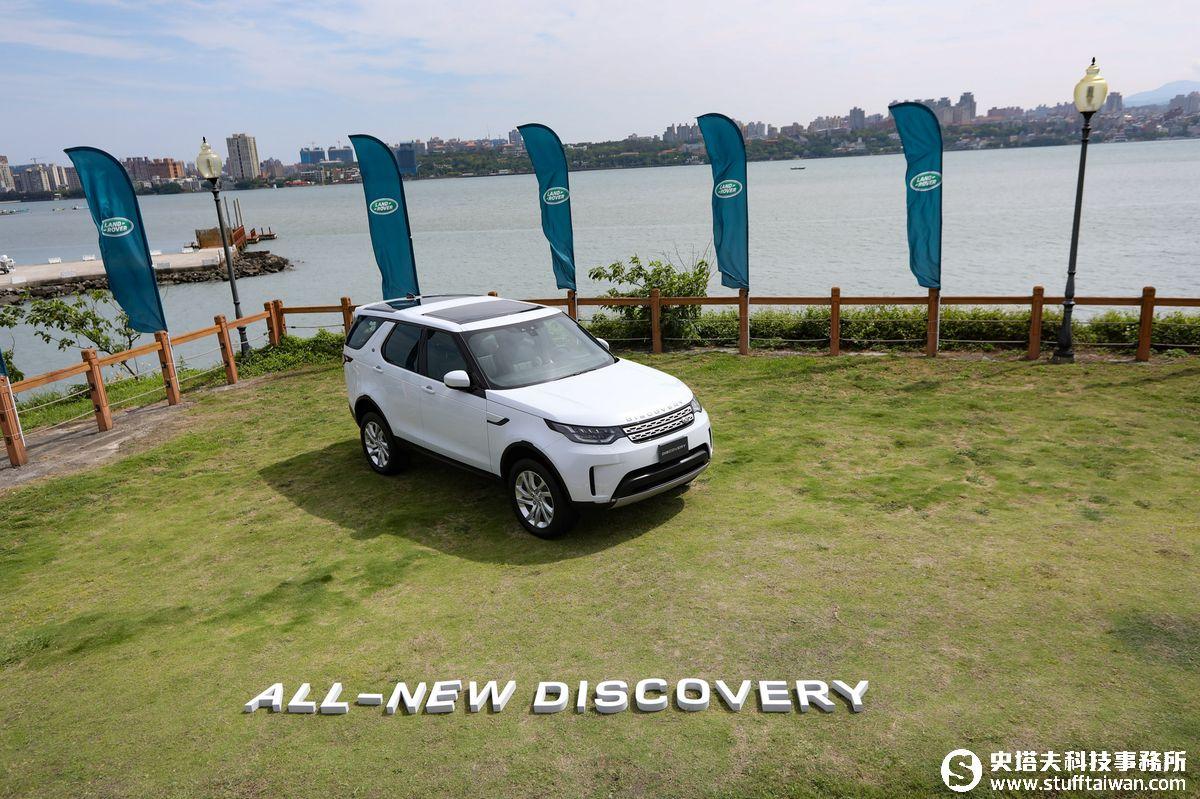 新世代地形駕馭王搶先看!LAND ROVER Discovery建議售價NT$349萬元起