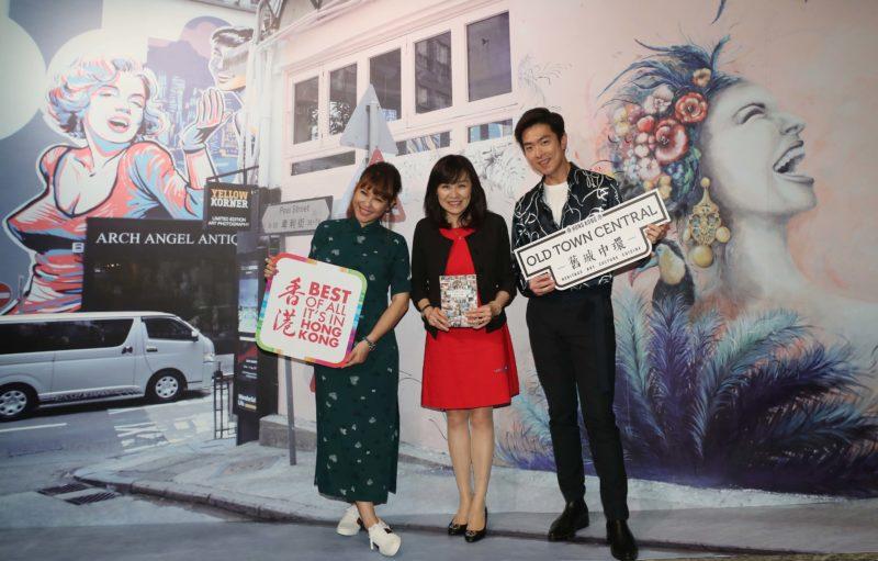 香港舊城中環是當地台灣人的不藏私推薦 !
