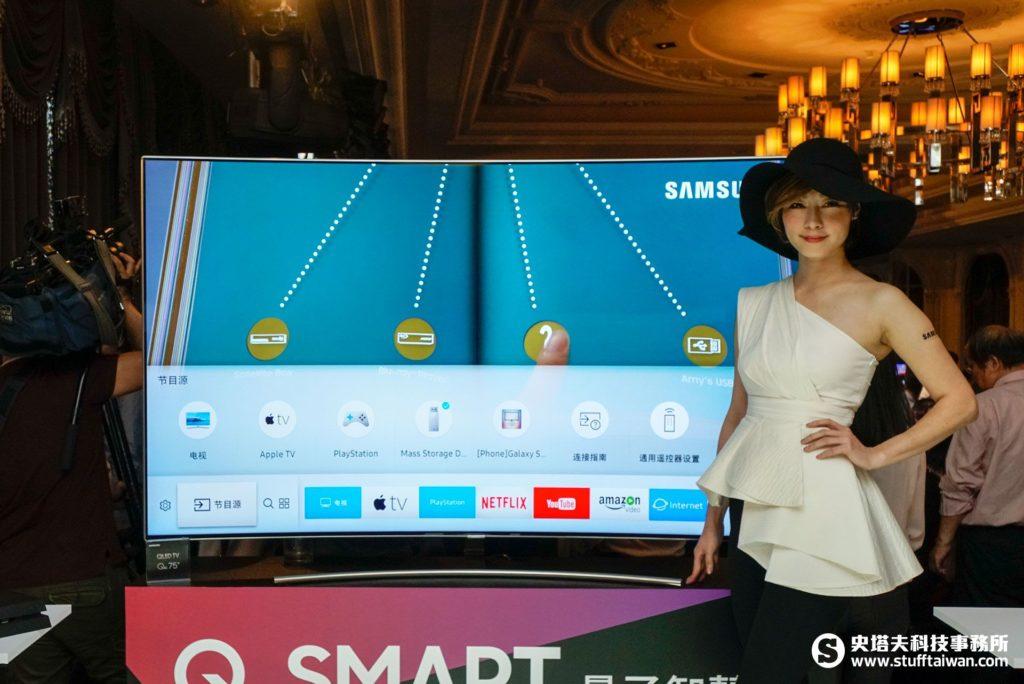 Smart Hub介面