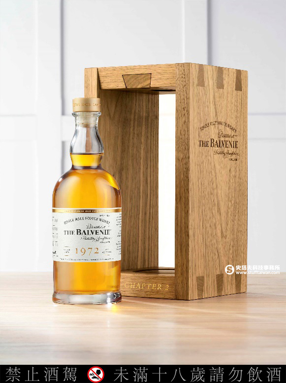 1972年歐洲雪莉桶43年珍稀威士忌
