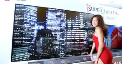 86吋LG Super UHD TV