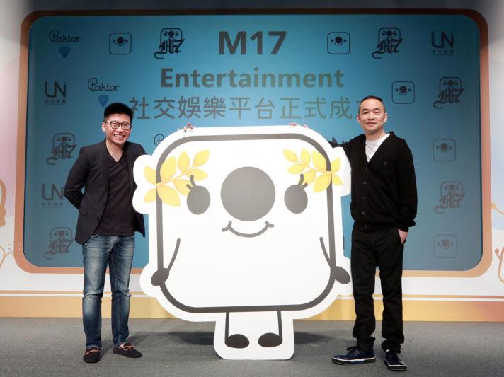 M17執行長潘杰賢與M17董事長黃立成