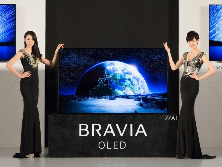 Sony 2017 BRAVIA 4K HDR OLED TV