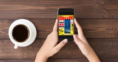 OLED 風潮再起!你知道iPhone即將使用的OLED到底是什麼嗎?