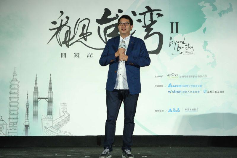 【看見台灣II】齊柏林導演未完成的台灣連結世界的環境保護故事