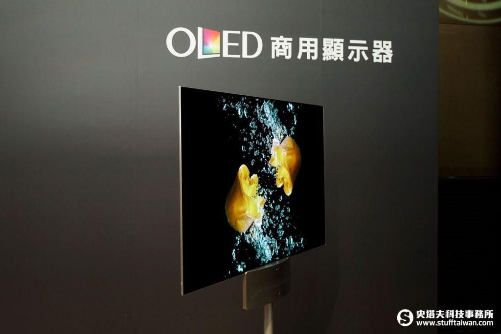 LG OLED 55EH5C雙面商用顯示器