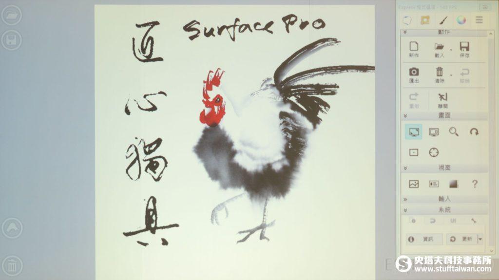 全新Surface Pen手寫筆作品