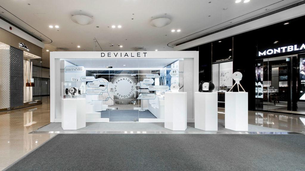 Devialet台北101聆聽體驗店