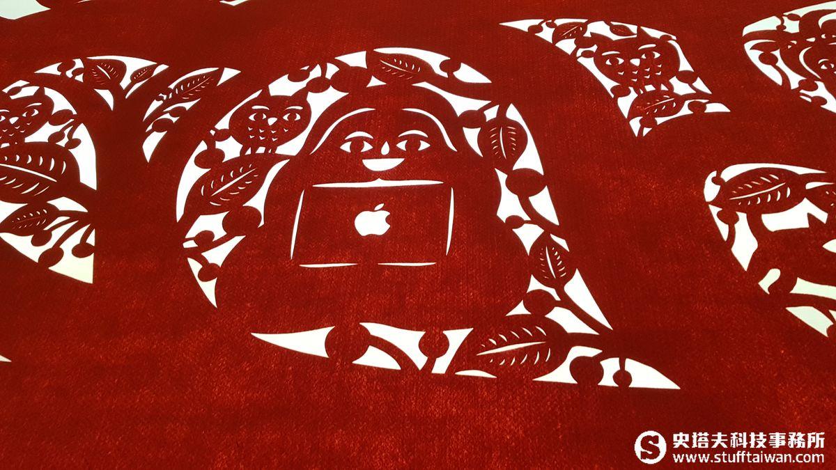 台灣Apple直營店終於來了!官網更新即將於台北101開幕