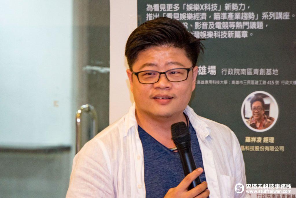 OMAS奧瑪司娛樂執行長王樑華