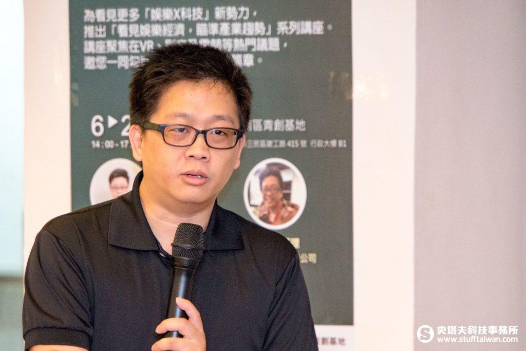 「唯晶科技」產學人才培育中心經理羅祥凌