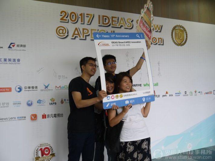 IDEAS Show 2017照片